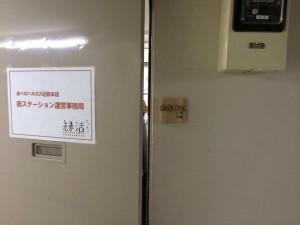 事務局のドア