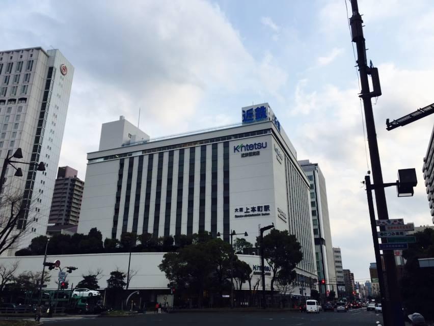 平成28年現在の近鉄上本町駅界隈。
