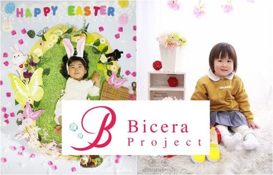 Bicera Project