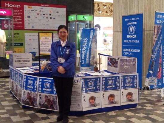 画像(国連UNHCR協会)