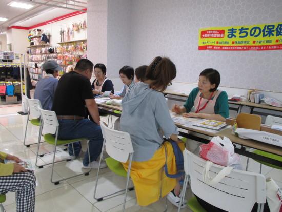 10月写真(大阪府看護協会・まちの保健室)