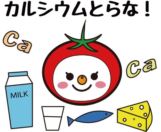 大阪市健康局