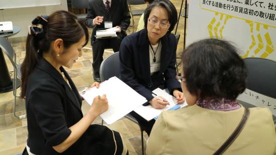 NPO法人日本予防医療ネットワーク
