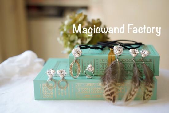 Magicwand Factory
