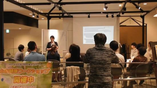 NPO法人 日本予防医療ネットワーク