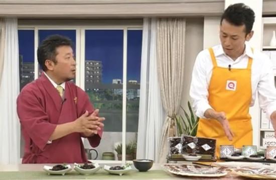 大阪の歴史と味1