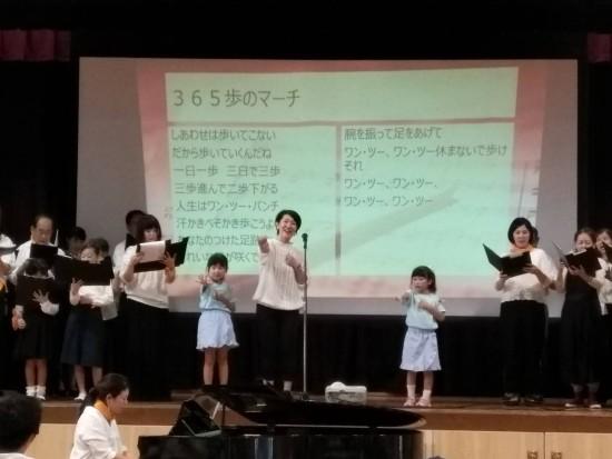 子供ダンス合唱