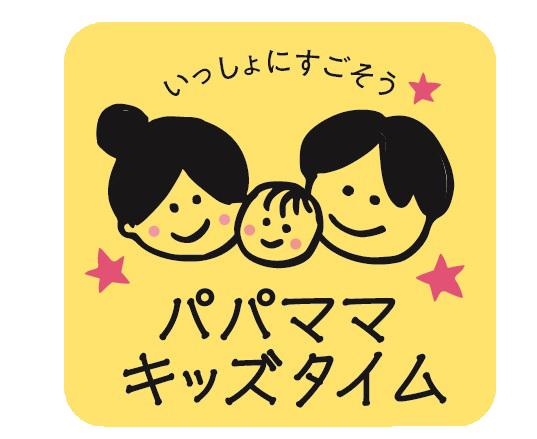 イベントチームロゴ